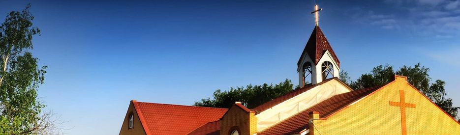 Истринская Церковь